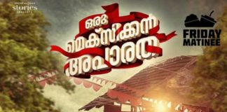 Our Mexican Aparatha Malayalam Movie Review