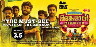 angamaly daries malayalam movie review