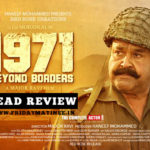 1971-BEYOND-BORDERS-MOVIE-REVIEW-READ-FRIDAYMATINEE