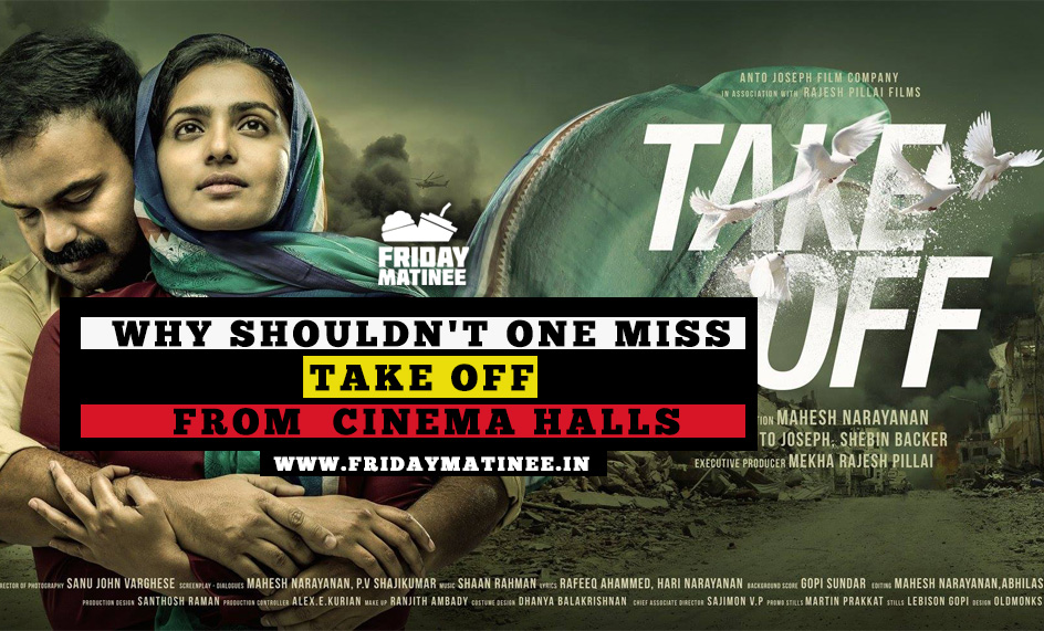 Why Shouldn't One Miss Take Off from Cinema Halls