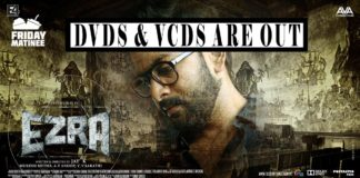 ezra-malayalam-movie-dvd-released