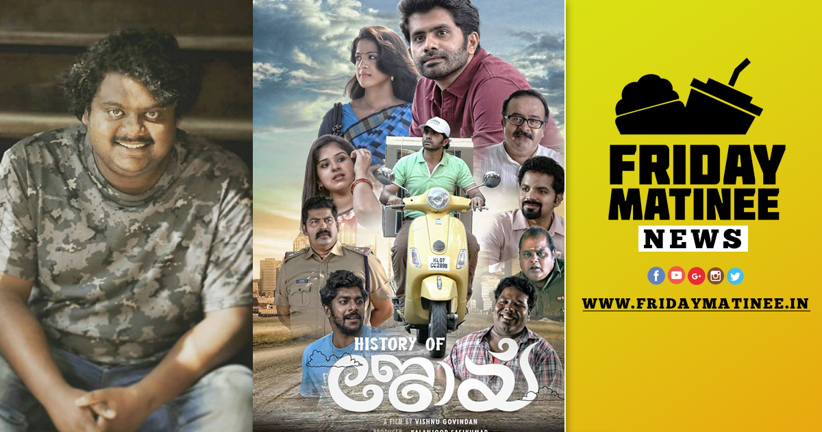 history of malayalam cinema World cinema  history of film a film, also called a movie or motion picture, is a series of still or moving images it is produced by recording photographic images with cameras, or by creating images using animation techniques or v.