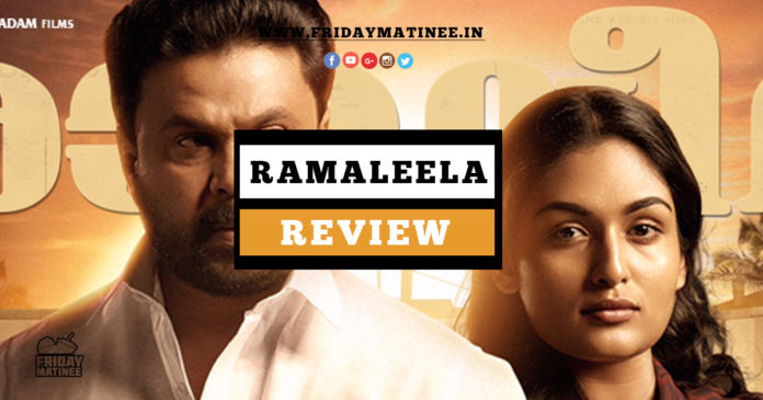 Ramaleela malayalam movie review